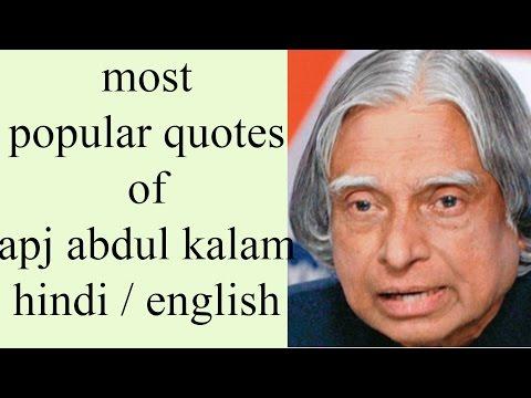 most popular quotes of apj abdul kalam  
