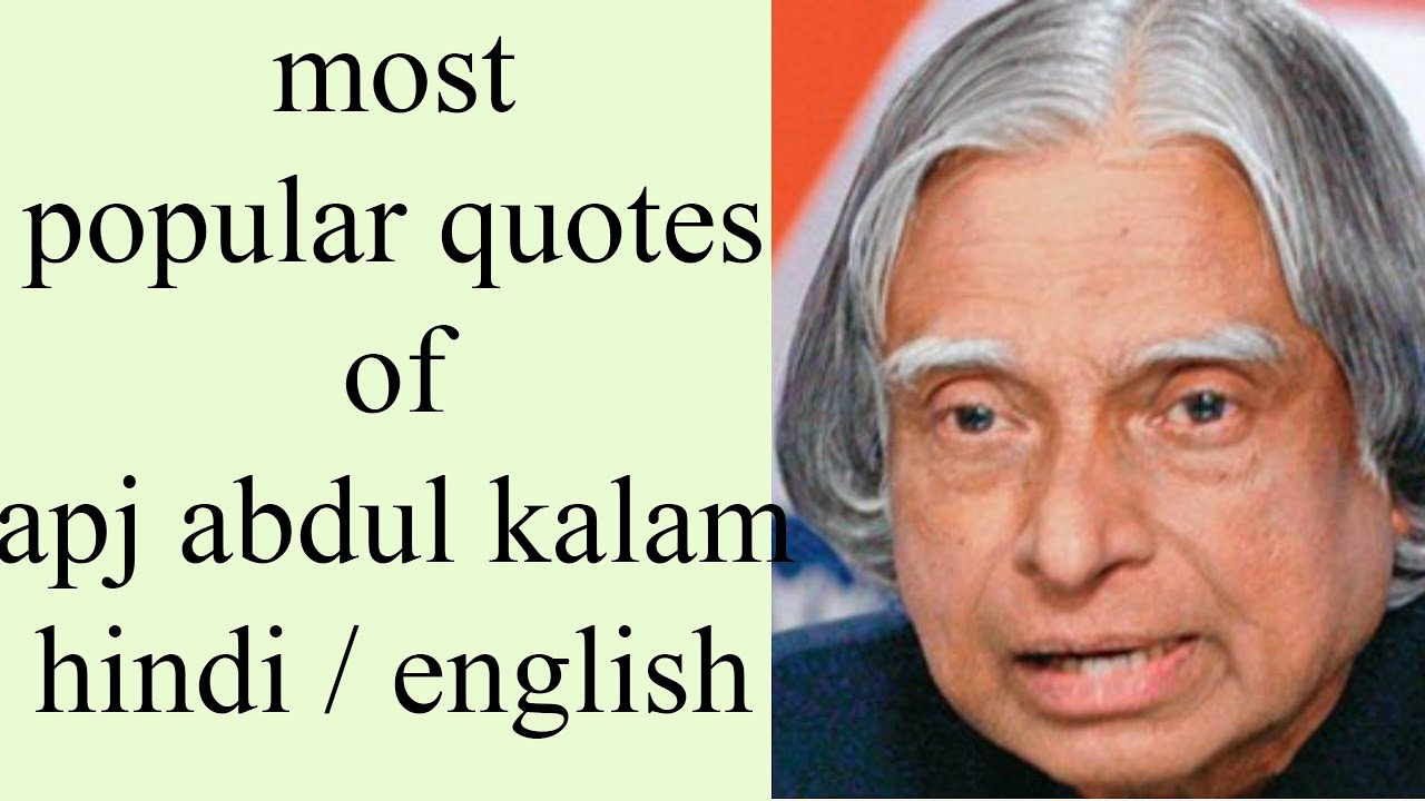 positive thinking quotes from famous people in hindi www