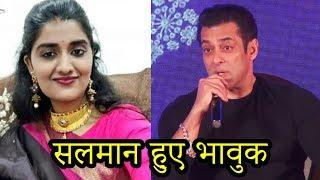 Salman Khan ANGRY Reaction On Priyanka Reddy Cse  Munna Badnaam Song Launch