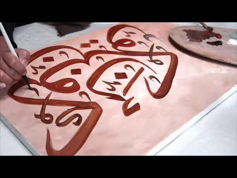 Arabic Calligraphy on Canvas | Easy Painting Tutorial | Kun Faya Kun | Qalbcalligraphy