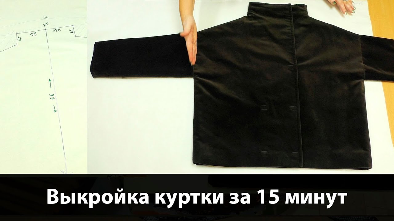 Как сшить мужские спортивные штаны / How to sew mens sweatpants .