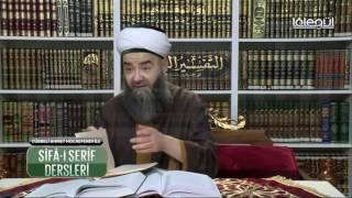 Şifâ-i Şerîf Dersleri  22.Bölüm 29 Nisan 2016 Lâlegül TV