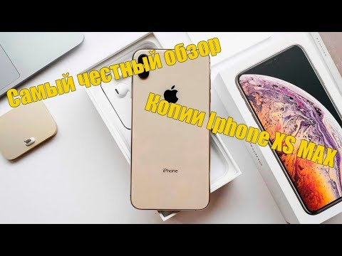 Самый честный обзор реплики(копии) Iphone XS MAX