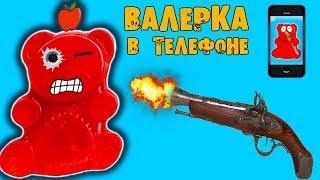 ЖЕЛЕЙНЫЙ МИШКА чуть не ЛОПНУЛ видео   игра про ЖЕЛЕЙНОГО МИШКУ ВАЛЕРУ приложение для Android