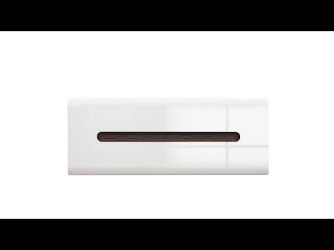 Навесной шкаф SFW1K/4/11 цвета белый