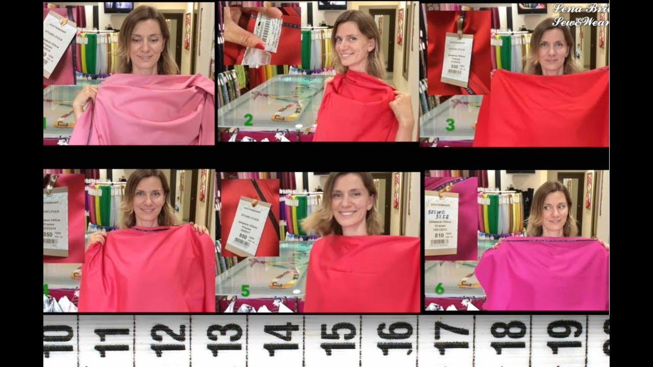 В платье красного цвета - Мот - YouTube