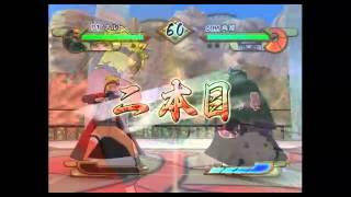 Naruto Shippuden Gekitou Ninja Taisen Special - Naruto Mode Sennin vs Kakuzu