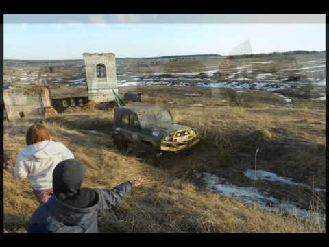 фото мертвая деревня растесс в свердловской области