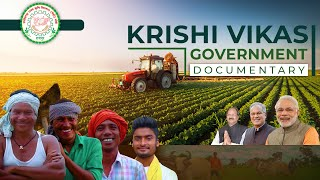 Krishi Vikas- Documentary