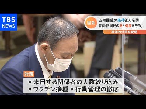 菅政権は国民の生命と財産を守っていない。
