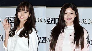 Download Mp3 김소현·김유정 Kim So Hyun-kim Yoo Jung , 극장에서 미모대결 '18살 맞아?'  Md동영상