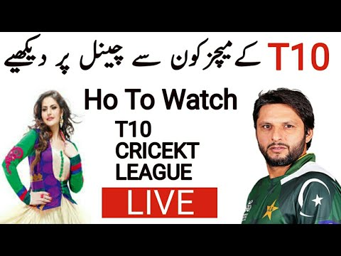 T10 Cricket League Live Streaming Channels [HD]