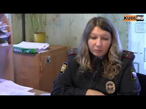 знакомства для секса Каменск-Уральский