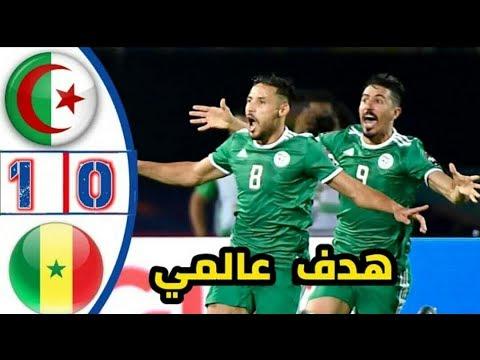 But ALG vs Sénégal هدف المتخب الوطني الجزائري يوسف بلايلي  🔥🔥 ضد السنغال #Can2019