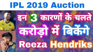 IPL 2019 Auction 3 Reasons Why Reeza Hendricks Might Get Crore Bid In IPL Auction