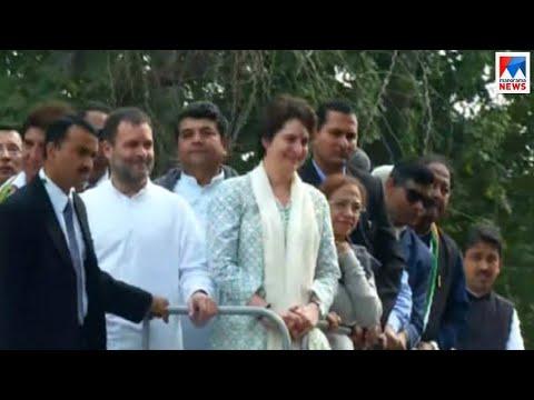 യുപി പിടിക്കുംവരെ പ്രിയങ്കയ്ക്ക് വിശ്രമമില്ല; ആവേശമേറ്റി രാഹുല് | Priyanka Gandhi | Rahul Gandhi ro