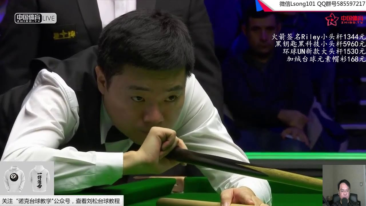 2019 英錦賽決賽-丁俊暉 v 馬奎爾(下半場|劉松中文解說) - YouTube