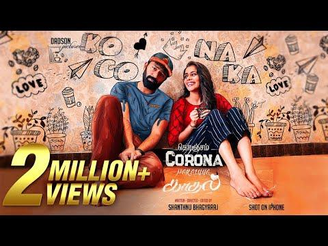 KoCoNaKa Short Film - Konjam Corona Naraiyya Kadhal