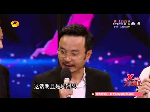 """《天天向上》看点: 张丰毅叫板""""皇阿玛""""张铁林 Day Day UP 05/22 Recap: Zheng Fengyi Challenged Zhang Tielin【湖南卫视官方版】"""