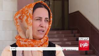 LEMAR NEWS 07 July 2018 /۱۳۹۷ د لمر خبرونه د چنګاښ ۱۶ نیته