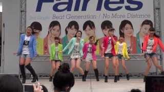 Fairies Best ♪Sweet Jewel