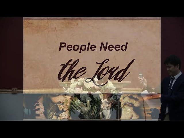 People Need the Lord | 20/20 Vision of Revival · 200119AM · Pastor Jerome Pittman