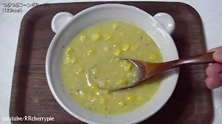 Diet Food #6 - Low Calorie Chowder
