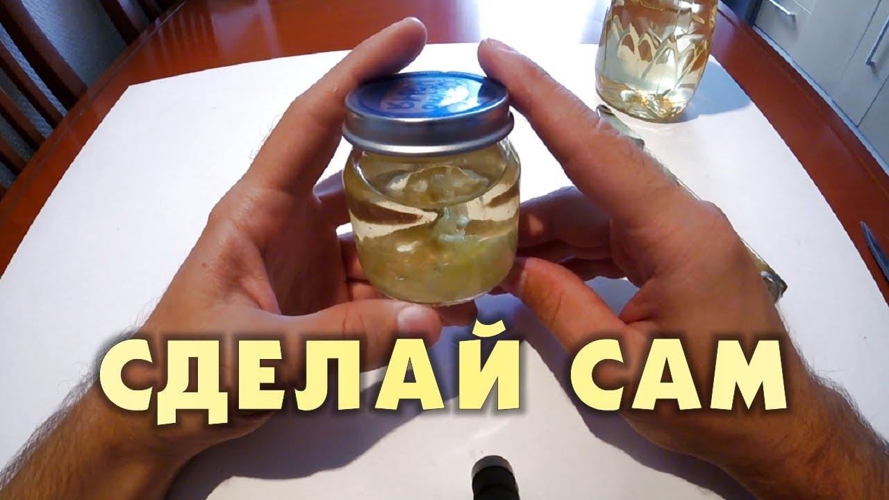 Чесночный дип (Garlic Dip) своими руками | Карась балдеет от этой добавки | Рыбалка