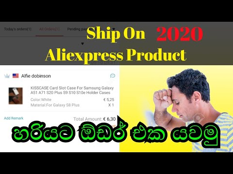 How To Ship On Aliexpress Product (Sinhala) 2020