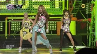 Gambar cover 2NE1_0808_M Countdown_COMEBACK_DO YOU LOVE ME