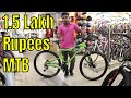 Is This Cheap Full Suspension MTB Bike In India? | Downhill Bike | Cycle Rider Roy