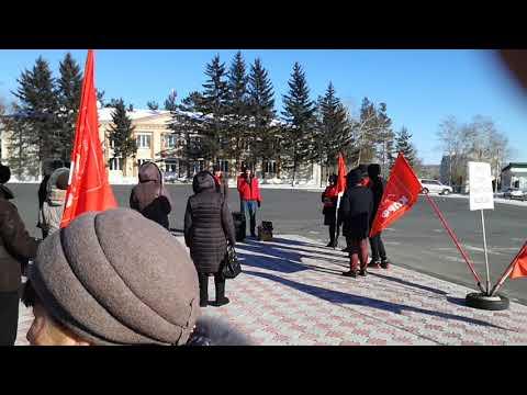 Митинг мусорная реформа,г.Шимановск Амурская область.