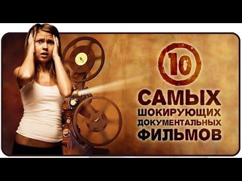 Документальная передача о российском порно