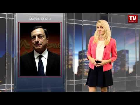 Решение ЕЦБ оставить все как есть повысило спрос на доллар США  (26.07.2018)
