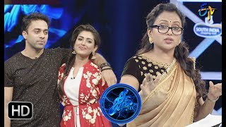 Genes | 22nd July 2017| Full Episode | Navdeep | Madhu Shalini…
