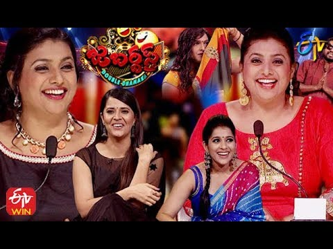 Jabardasth | Double Dhamaka Spl  Episode | 29th March 2020 | Full Ep | Aadhi,#Sudheer, | ETV