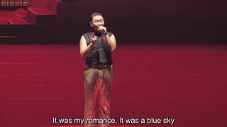 English Sub - PSY singing Last Scene Live at 2018 All Night Stand