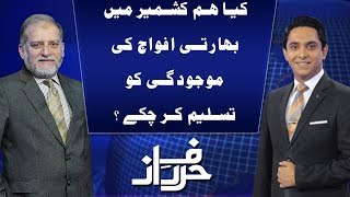 Harf-E-Raaz with Orya Maqbool | Full Program | 17 September 2018 | Neo News