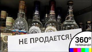 Очередная революция затевается на алкогольном рынке