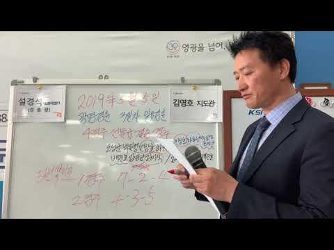2019년 5월 5일광명18회차일요경주1R~4R경주분석