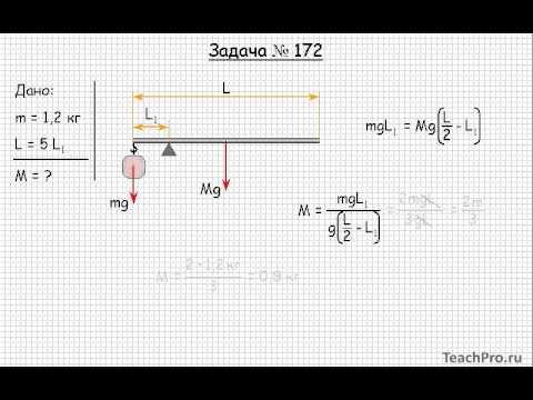 Задачи по термеху с решением статика видео задачи по ндс и решение к задачам