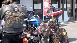 Rat bicycle HARLEY-DAVIDSON FLT 1340 和歌山