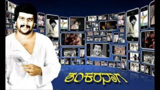 Onde Ondu Aaseyu - Cover by Nadeem Rajesh Live Inc