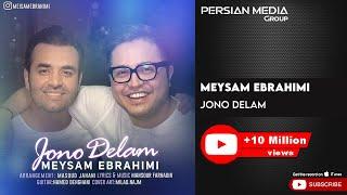 Meysam Ebrahimi - Jono Delam ( میثم ابراهیمی - جون و دلم )
