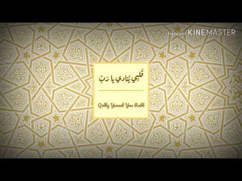 Lirik || Qolby Yunadi Yaa Rabb