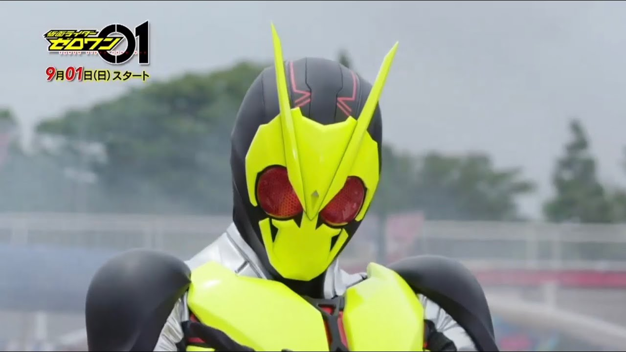 Zero One : kamen rider zero one preview youtube ~ Watch28wear.com Haus und Dekorationen