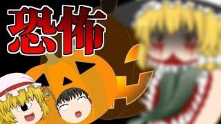 Happy Halloween!! お借りした素材↓ http://commons.nicovideo.jp/mater...