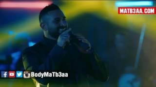 اغنيه بحبك يا صحبى   احمد سعد   من مسلسل يونس ولد فضة 2