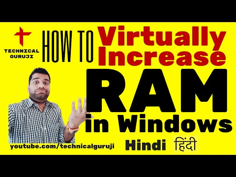 [Hindi] How to Increase RAM in Windows Computer Explained in Detail