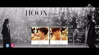 HOON(from U-KISS) / Anniversary 30sec SPOT